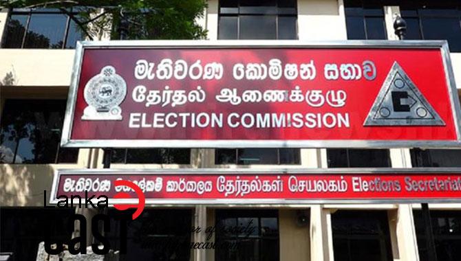 Election Commission of Sri Lanka lankaecast