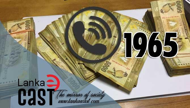 1965 lankaecast 1