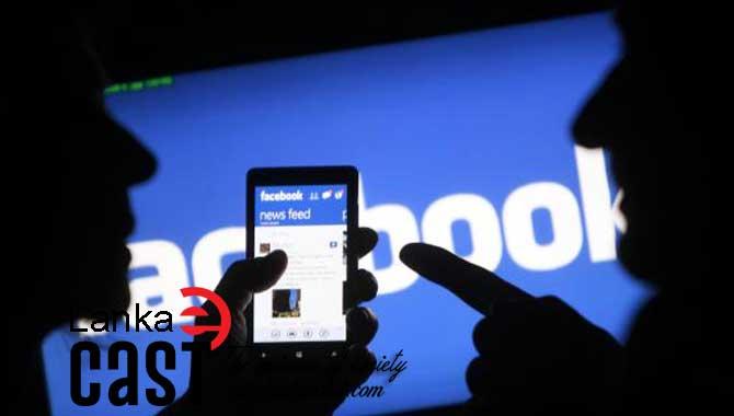 Facebook lankaecast