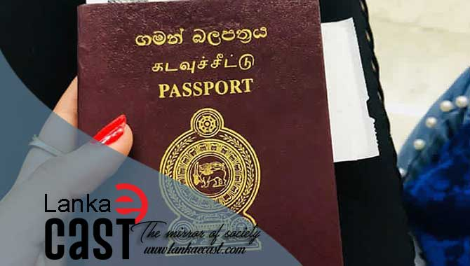 Department of Immigration Emigration lankaecast