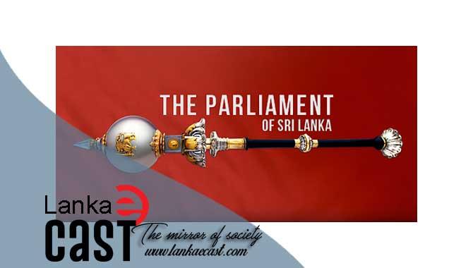 Parliament of Sri Lanka lankaecast