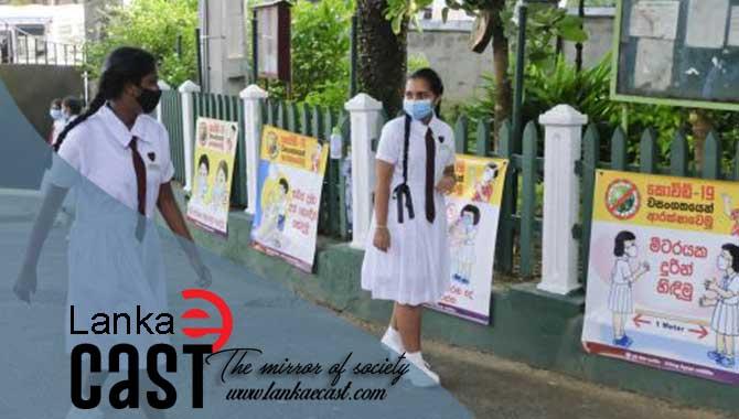 SCHOOL lankaecast