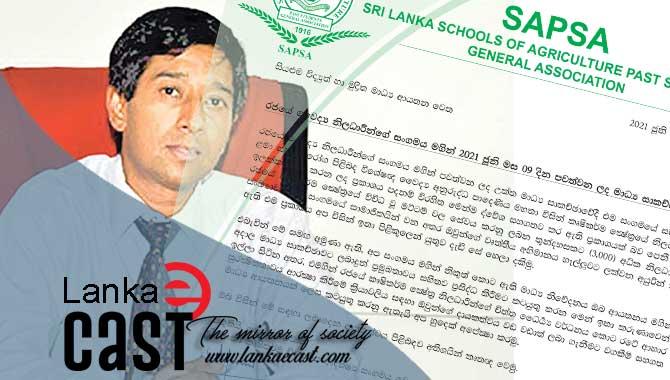 SRI LANKA SCHOOLS OF AGRICULTURE PAST STUDENTS GENERAL ASSOCIATION lankaecast