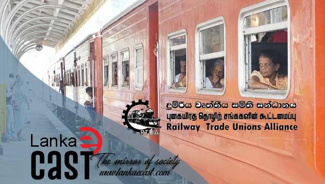 TRAIN LK lankaecast